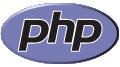 PHPでの開発