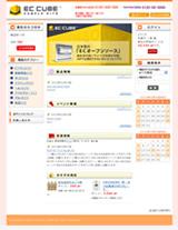 EC-CUBEのTOPページ